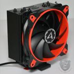 ARCTIC - Freezer 33 eSports ONE