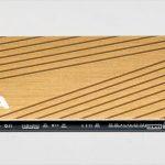 ADATA – FALCON M.2 NVMe SSD